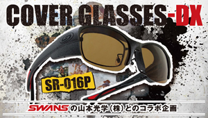 COVER GLASSES-DX
